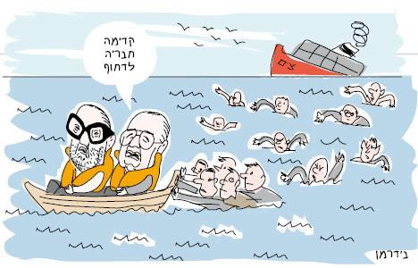 Zim_Shakshuka_Boat_Caricature
